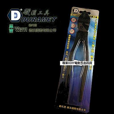 DURAMET 硬漢工具 DA07-225AR 9 9英寸 尖尾建築用小鋼剪