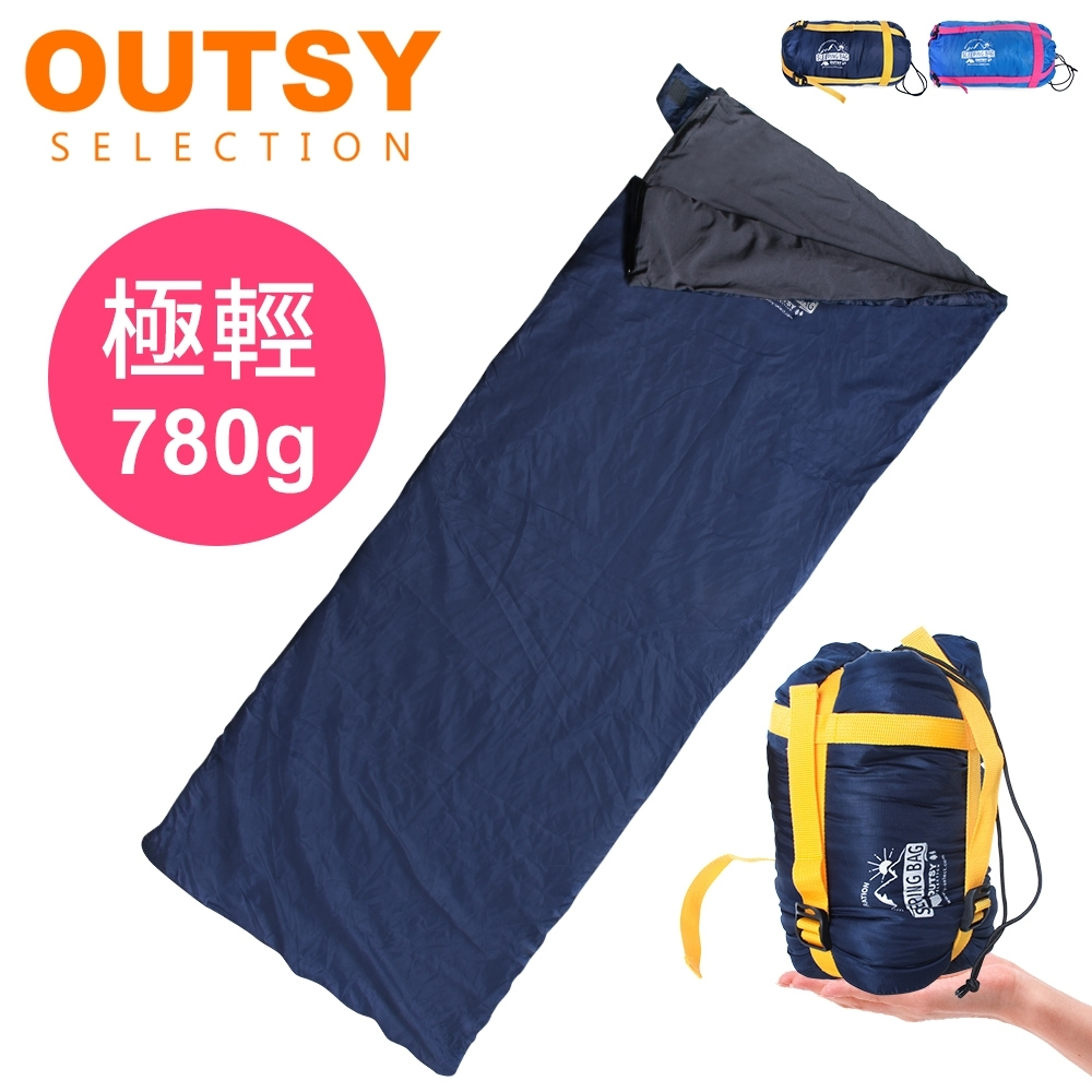 【OUTSY嚴選】四季通用極輕保暖便攜露營睡袋 兩色可選