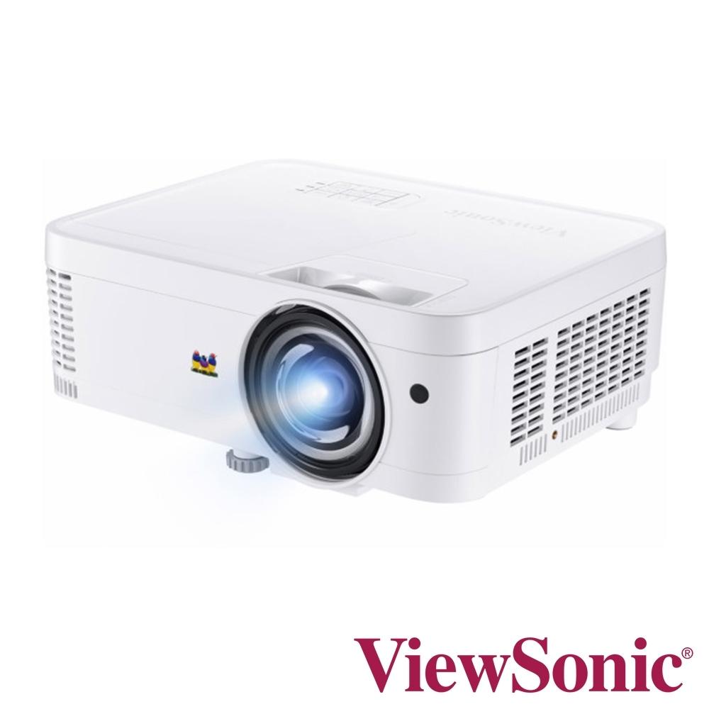 ViewSonic WXGA 短焦教育投影機 PS600W(3500 流明)