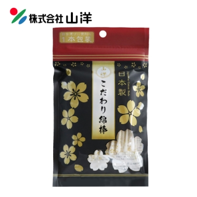 SANYO山洋 櫻花抗菌清潔棉花棒50支入(袋裝)