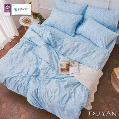 DUYAN竹漾-3M吸濕排汗奧地利天絲-單人床包被套三件組-艾森施塔特