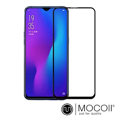Mocoll - 2.5D 滿版 , 9H 鋼化玻璃膜 - Oppo R17 專用