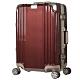 日本LEGEND WALKER 5509-57-23吋 行李箱 胭脂紅 product thumbnail 1
