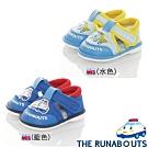三麗鷗The Runabouts童鞋 輕量寶寶學步嗶嗶涼鞋-水.藍