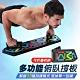 新款13功能 俯臥撐板健身器 可折疊式伏地挺身訓練器 多功能健身支架 product thumbnail 2