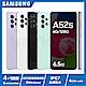 Samsung Galaxy A52s 5G (6G/128G) 6.5吋五鏡頭智慧手機 product thumbnail 1