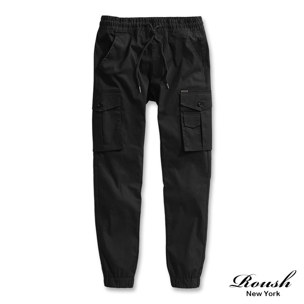 Roush 緞紋彈力多口袋工裝縮口褲(3色)