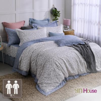 IN HOUSE-丁香風鈴草-膠原蛋白紗床罩組(藍-雙人)