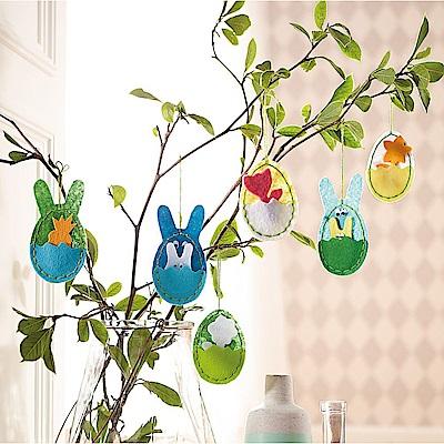 JAKO-O 德國野酷 創意毛氈手作組–蛋蛋口袋