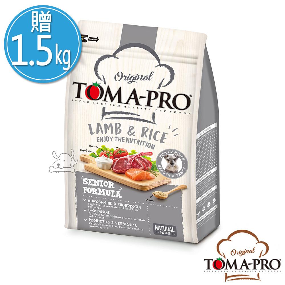 TOMA PRO 優格 高纖低脂 羊肉+米  高齡犬 飼料  7公斤