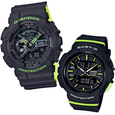 CASIO時尚運動風潮再起螢光元素概念錶(GA-110LN-8A+BGA-240-1A2)