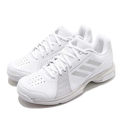 adidas網球鞋Aspire低筒運動女鞋