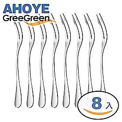 GREEGREEN 經典不鏽鋼點心叉子 8入組