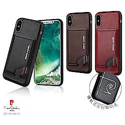 【Pierre Cardin】iPhone Xs / X 經典卡袋款導軌喇叭手機殼