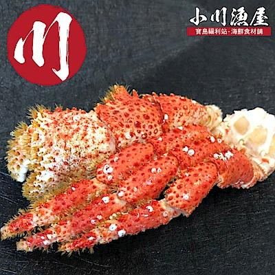 小川漁屋  智利頂級熟凍雪蟹半身8付(250g±10%/付)