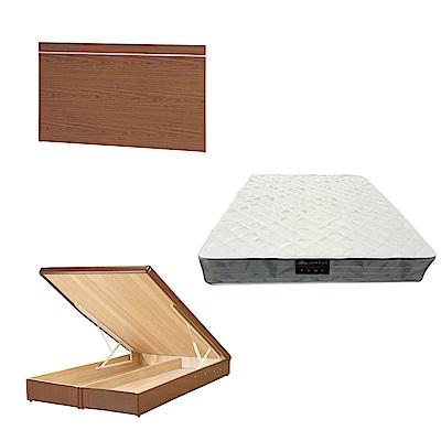 綠活居 梅娜6尺雙人加大床台三式組合(床頭片 後掀床底 抗菌防蹣獨立筒)五色可選