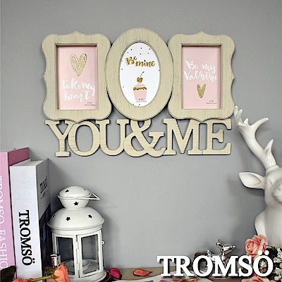 TROMSO 甜心巴黎刷木紋3框組