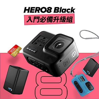 GoPro-HERO8 Black 入門必備升級組