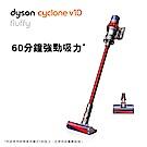 Dyson V10 Fluffy SV12無線吸塵器(紅) 限量福利品