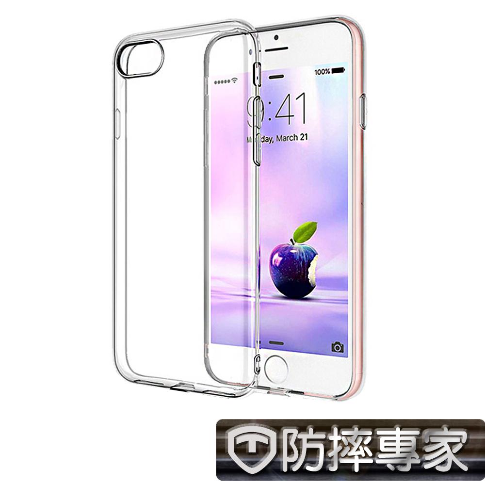 防摔專家 iPhone 7/8 Plus 閃光版TPU氣囊抗震空壓保護殼(透明/5.5吋)