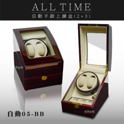 圓弧鋼琴質感烤漆收藏盒【自動上鍊盒2+3】自動05EW 香草拿鐵