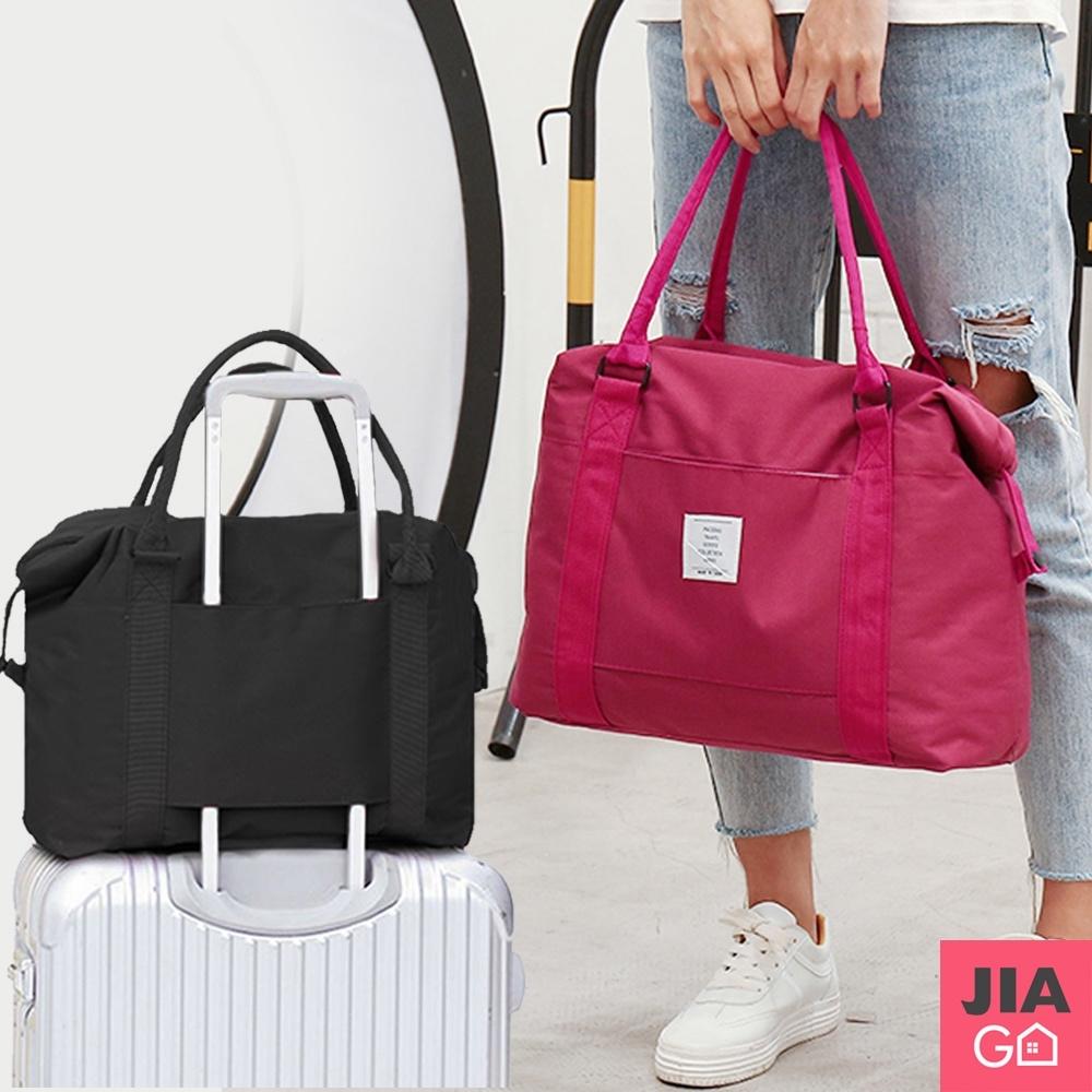 JIAGO 大容量行李箱拉桿行李袋旅行收納包