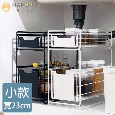 好購家居 碳鋼廚房浴室雙層滑軌收納架-小款(抽屜式/廚房收納/置物架/瀝水架)