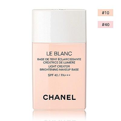*CHANEL 珍珠光感超淨白防護妝前乳(30ml)兩色任選