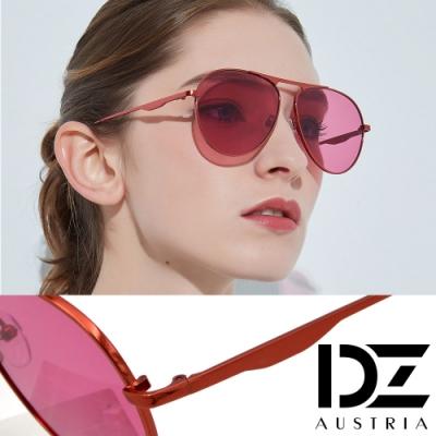 【2件59折】DZ 都會美型 抗UV防曬太陽眼鏡墨鏡(復古紅)
