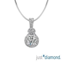 Just Diamond 30分18K金鑽石吊墜-典雅女伶
