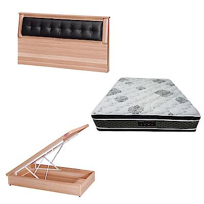 綠活居 亞凱3.5尺單人床台三式組合(床頭片+後掀床底+正四線柔纖獨立筒)五色可選