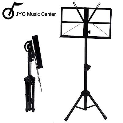 JYC Music 台製摺疊大譜架(街頭藝人嚴選款