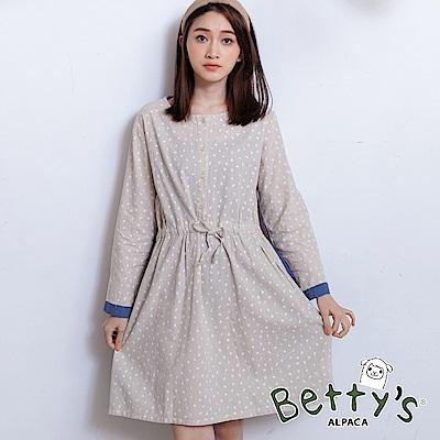 betty's貝蒂思 配色半開襟數字印花洋裝(淺卡其)