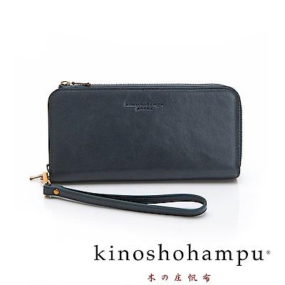 kinoshohampu AKI系列雙拉鍊牛皮手拿長夾 灰藍