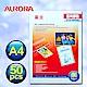 ★AURORA震旦 A4護貝膠膜50張 P80A4A product thumbnail 1