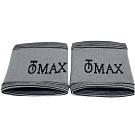 OMAX竹炭護腕護具-2入(1雙)