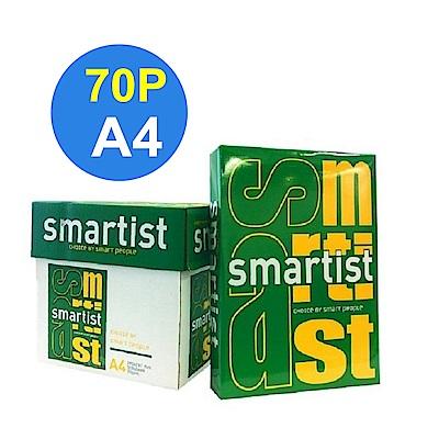 Smartist 影印紙 70G A4 (5包/箱)