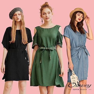 [時時樂限定] OUWEY歐薇 夏日質感洋裝(3款任選)