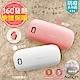 日本AWSON歐森速熱暖手寶/暖暖寶/懷爐/電暖蛋(AW-908 白+粉)暖肚肚の好朋友 product thumbnail 1