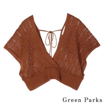 Green Parks 深V後背綁帶背心
