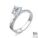 點睛品 Promessa永恆之約0.5克拉鑽石戒指