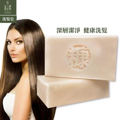 【手工糠皂】洗髮皂種子紙