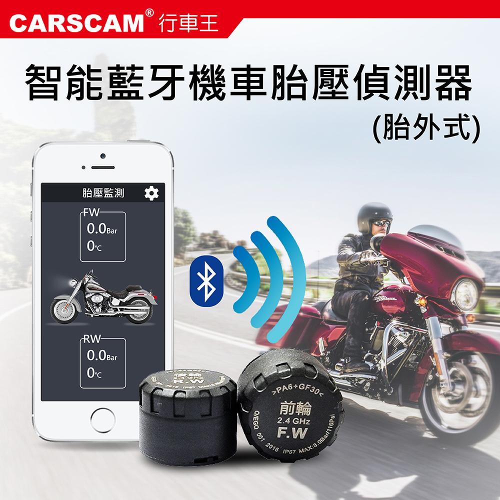 CARSCAM行車王 智能藍牙機車胎壓偵測器(胎外式)