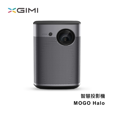 XGIMI MOGO Halo 智慧投影機