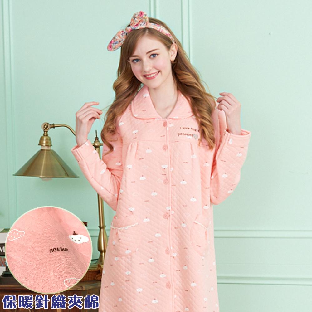 睡衣 朵朵棉花雲 保暖針織夾棉長袖連身睡衣居家服(R75213-15橘粉)蕾妮塔塔