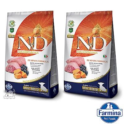 Farmina法米納 ND挑嘴幼犬南瓜無穀糧-羊肉藍莓-小顆粒(PD-01)800g 2包