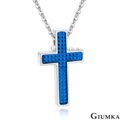 GIUMKA十字架白鋼項鍊 愛情忠貞男女短鍊 情侶藍色款 單個價格