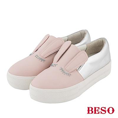 BESO 萌味覺醒 燙鑽睫毛兔耳造型休閒鞋~粉
