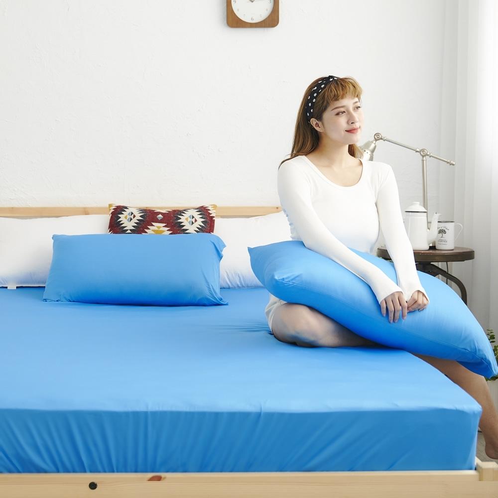 Adorar COOL沁涼純粹素色單人床包枕套二件組-藍