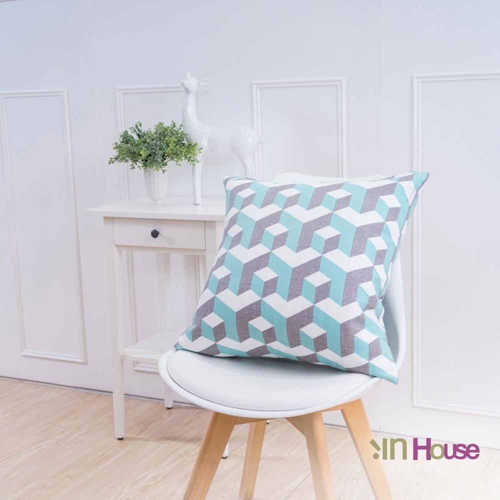 IN HOUSE 簡約系列抱枕-3D幾何藍(50x50cm)